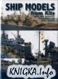 Книга Ship Models From Kits: Basic and Advanced Techniques for Small Scales