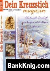 Журнал Dein Kreuzstich magazin №6, 2006