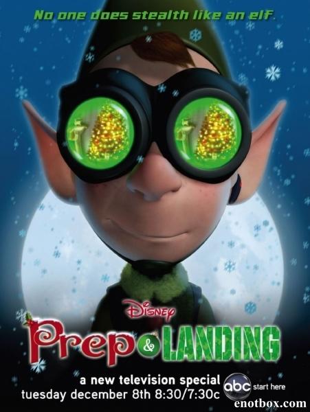 Приготовление и начало / Секретная служба Санты / Prep & Landing (2009/DVD5/DVDRip)