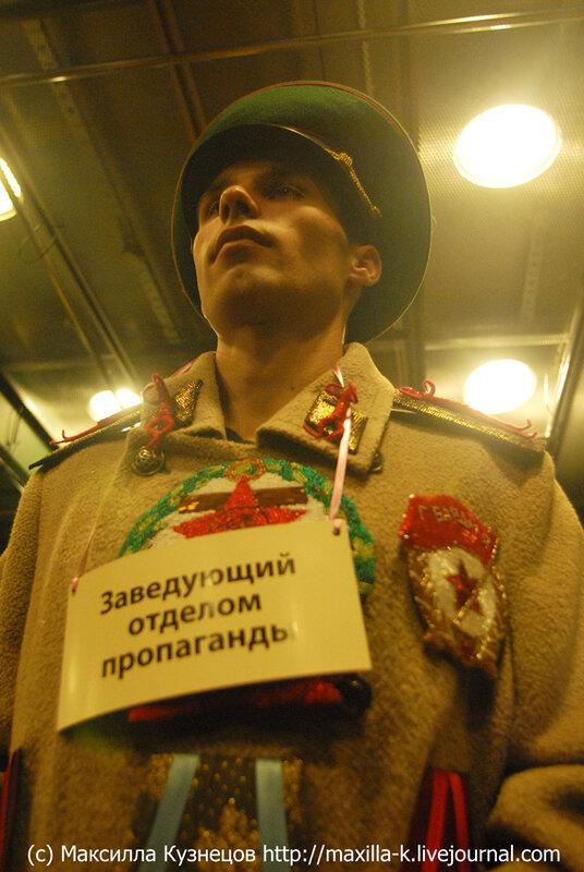 заведующий отделом пропаганды