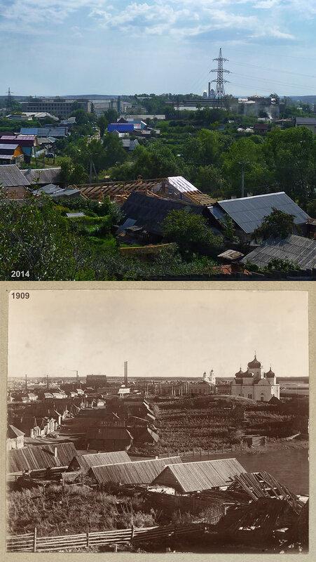 Вид на Кыштымский завод.