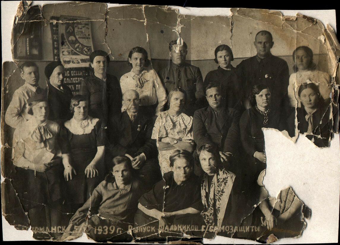 1939. Мурманск