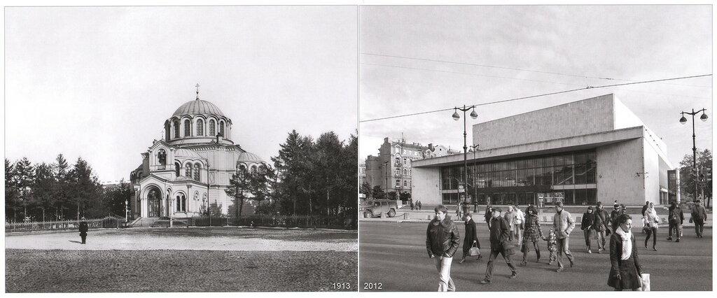Греческая церковь (1913-2012)