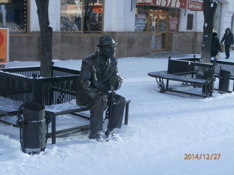Скульптура Ветеран на ул. Кирова
