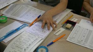Некоторые нюансы процедуры голосования