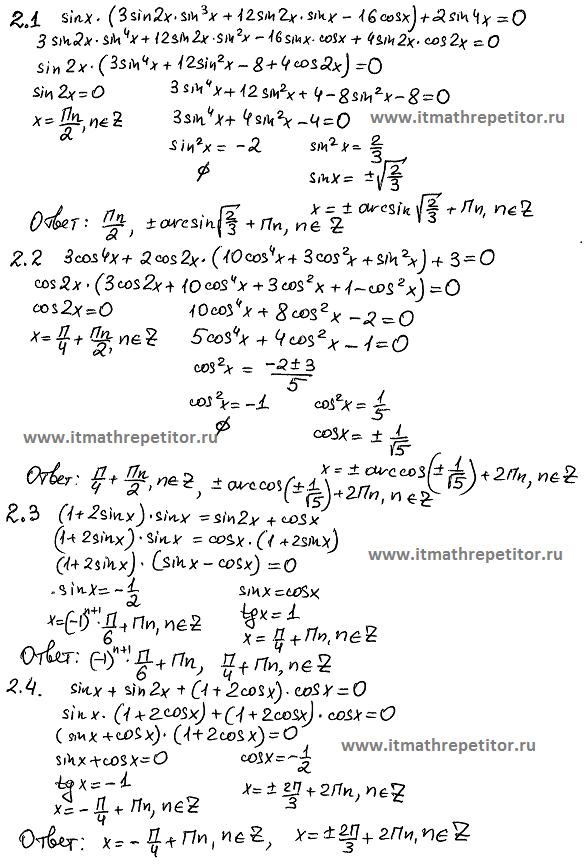 Ткачук математика