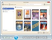Читалка книг - Icecream Ebook Reader 1.44