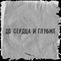 Фройляйн
