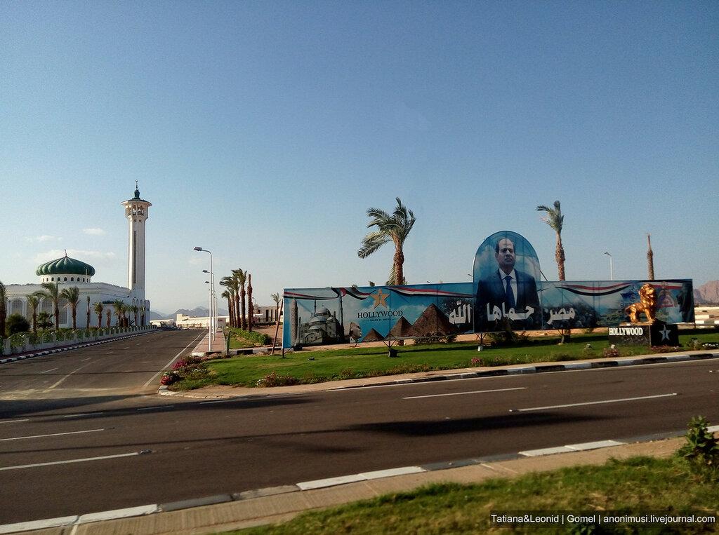 Досмотр в аэропорту Шарм-эль-Шейха