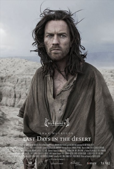 ����� / Last Days in the Desert (2015)