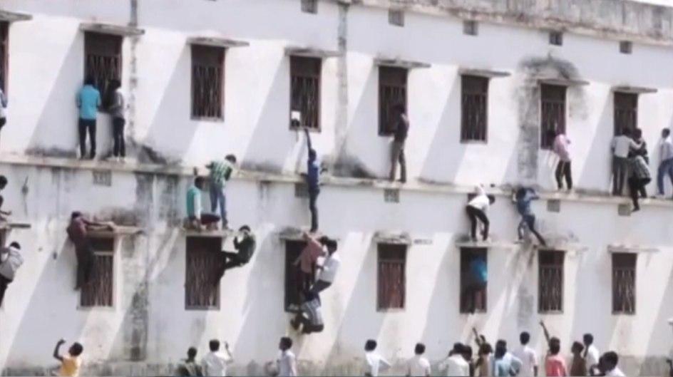 образование в индии