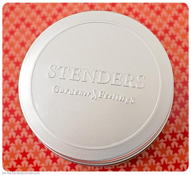 stenders-йогурт-для-тела-отзыв.jpg