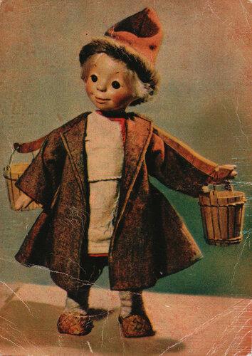 Куклы из серии
