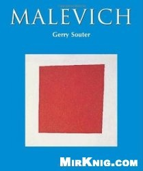 Книга Malevich: Journey to Infinity