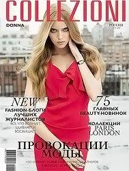 Журнал Collezioni Donna №9 2011 Россия