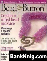Журнал Bead & Button №8 2003