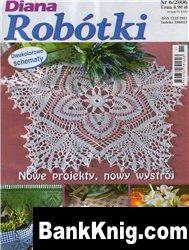 Журнал Diana robotki №6 2006