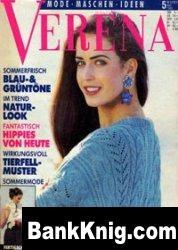 Журнал Verena № 5 1993
