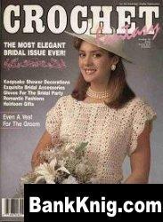 Журнал Crochet Fantasy - May