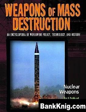 Книга Weapons of Mass Destruct