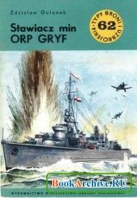 Книга Stawiacz min ORP Gryf (Typy Broni i Uzbrojenia 62).