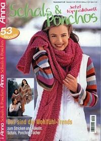 Журнал Anna №E906 (2007)