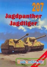 Книга Jagdpanther, Jagdtiger (Militaria 207)