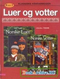 Книга Luer og Votter by Lillill Thuve