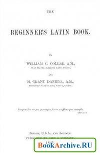 Книга Beginners Latin Book