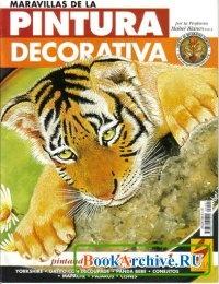 Журнал maravillas de la Pintura decorativa
