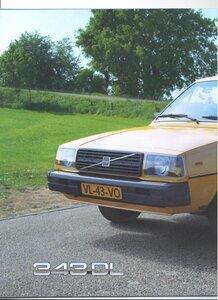 Полицейские Машины Мира №62 - Volvo 343