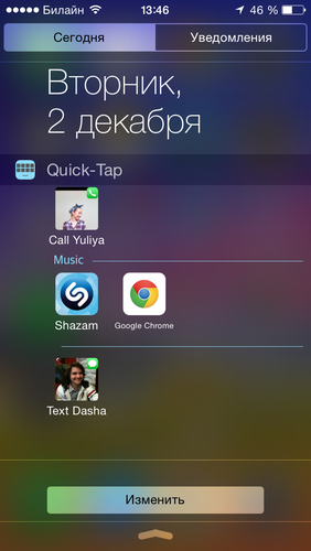 iphone 6 виджеты