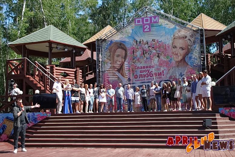 Празднование 11-летия проекта «Дом-2»