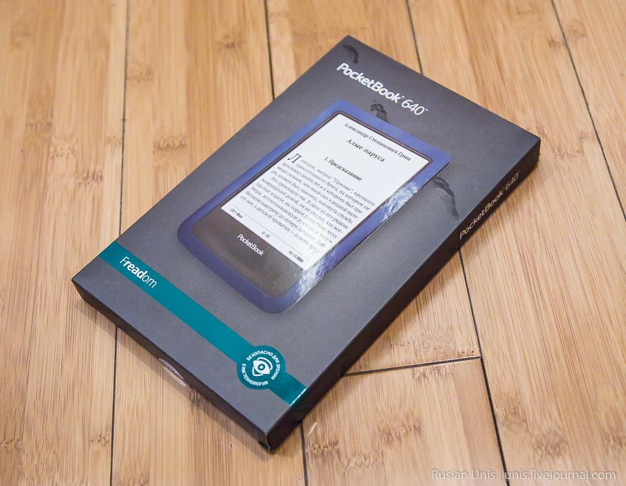 Обзор электронной книги PocketBook 640