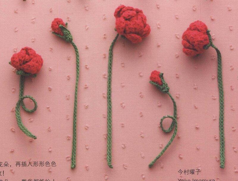 Crochet Lace_Vol 3 (59).jpg