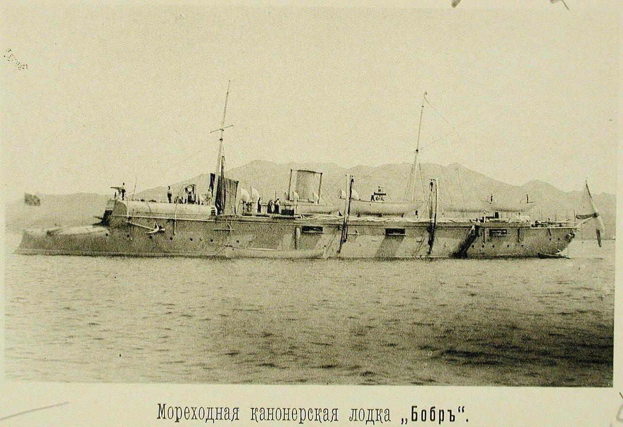58.Мореходная канонерская лодка Бобр, прибывшая из Владивостока. 20 мая 1895
