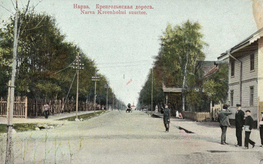 Кренгольмская дорога