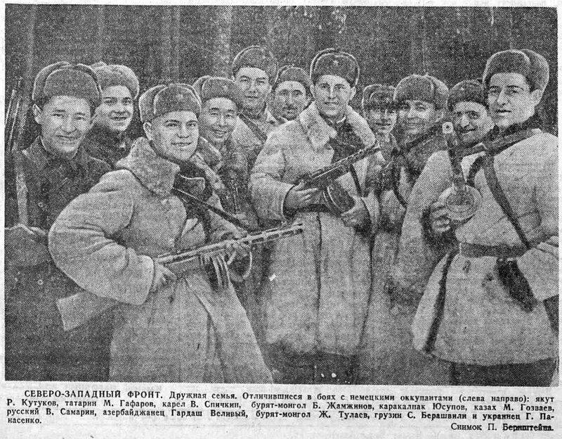 дружба народов СССР, как русские немцев били