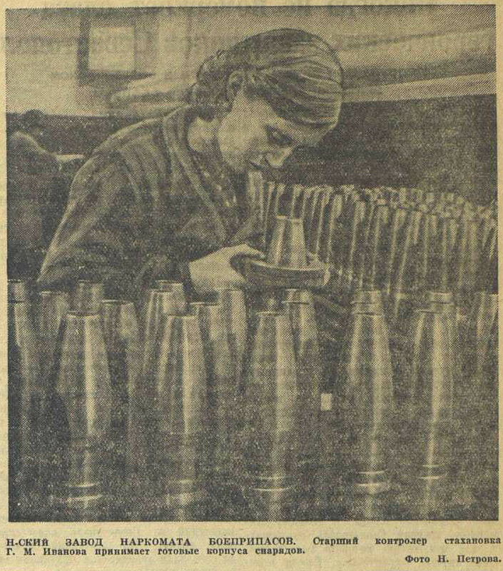 «Известия», 5 июля 1942 года, советский тыл в ВОВ