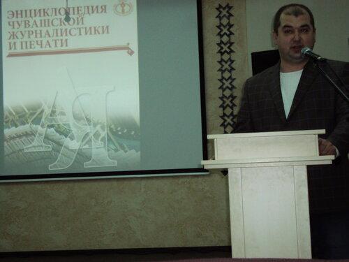 Константин Малышев на презентации. 2014