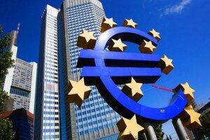 ЕС выделит Молдове грант на сумму в 150 млн евро