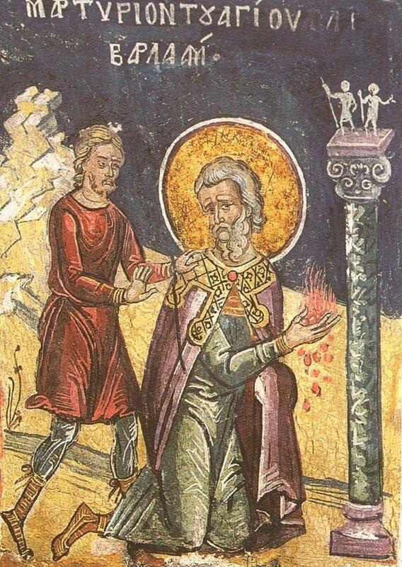 Мученичество Святого Варлаама Антиохийца. Греческая фреска.