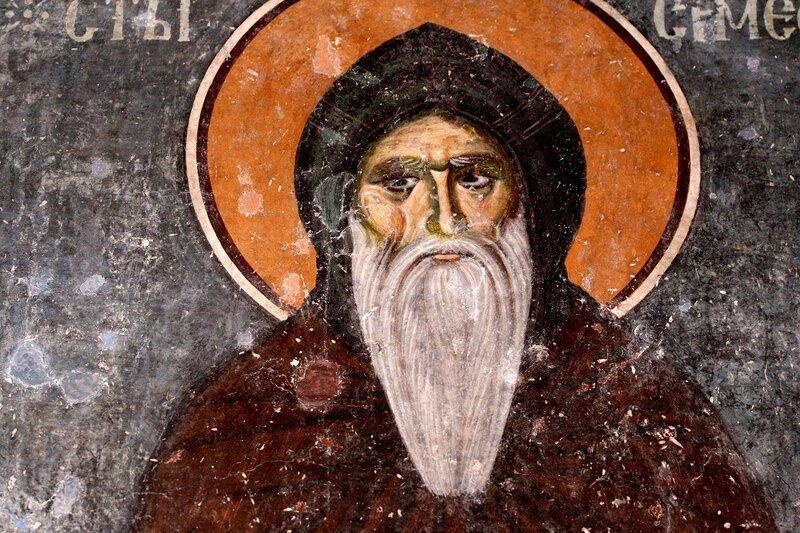 Святой Преподобный Симеон Мироточивый (в миру Великий Жупан Стефан Неманя). Фреска XIII века в монастыре Сопочаны, Сербия.