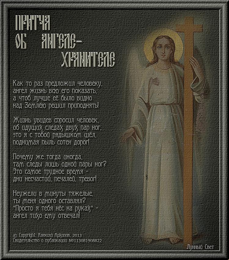 https://img-fotki.yandex.ru/get/15589/133132459.306/0_135927_16f0aaef_orig.png