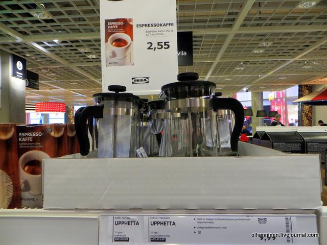 09 чайник френч пресс 10 евро.JPG