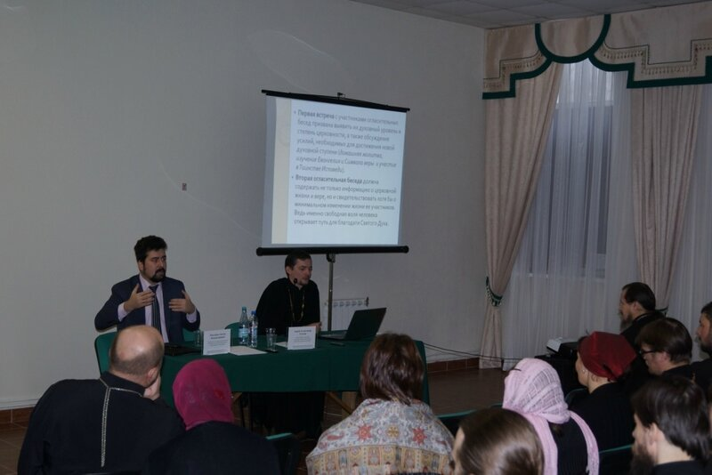 Семинар по катехизации г. Екатеринбург