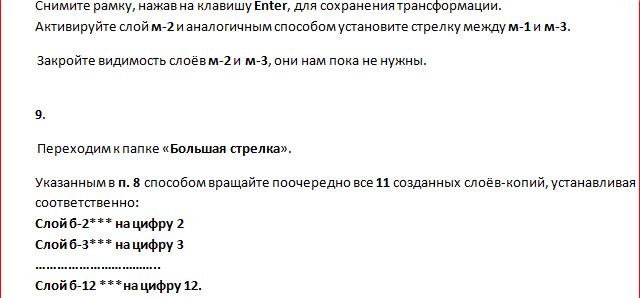 https://img-fotki.yandex.ru/get/15589/231007242.17/0_1148b6_c49d4812_orig