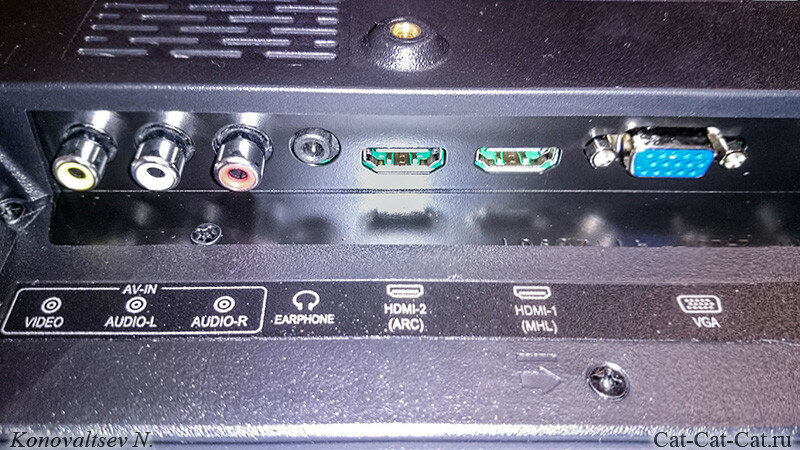 AC3 телевизор Rolsen RL-24D1508T2