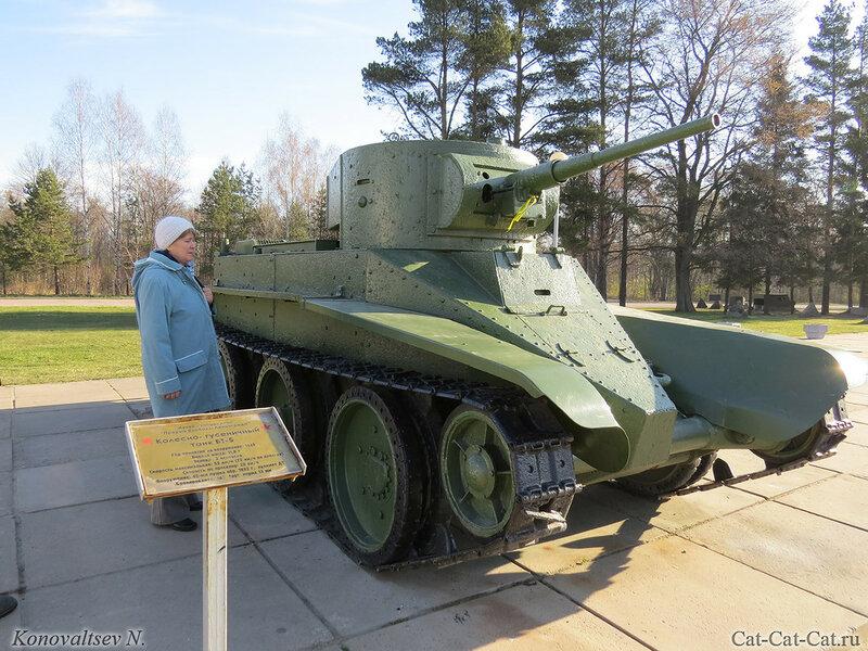 Колесно-гусеничный танк БТ-5. Музей-диорама «Прорыв блокады Ленинграда»