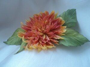 Астры и хризантемы - Страница 8 0_f87a0_d91a00b8_M